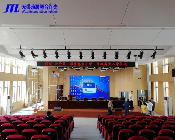 無錫(xi)春星小學階(jie)梯教(jiao)室燈光音(yin)響工程