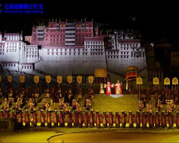 拉薩文成(cheng)公主實景演出(chu)舞台燈光工程